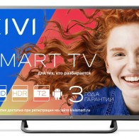 Купить KIVI 32FR50BR LED телевизор в интернет-магазине СИТИЛИНК, цена на KIVI 32FR50BR LED телевизор (1100418)