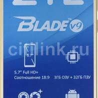 Смартфон ZTE Blade V9 32Gb,  золотистый