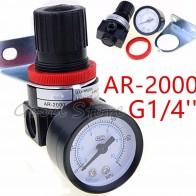 294.37 руб. |AR2000 G1/4