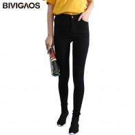 922.22 руб. 15% СКИДКА|BIVIGAOS для женщин s тонкий тканый черный девять брюки на молнии Fly Button Placket леггинсы для узкие брюки карандаш эластичные брюки для женщин купить на AliExpress