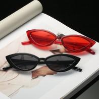 130.13 руб. 55% СКИДКА|Маленькие глаза кошачьи глаза женские солнцезащитные очки для женщин 90 s милые Солнцезащитные очки дизайнерские очки-in Женские солнцезащитные очки from Одежда аксессуары on Aliexpress.com | Alibaba Group