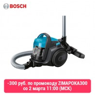 Пылесос Bosch BGS05A221/BGS05A225-in Пылесосы from Бытовая техника on AliExpress