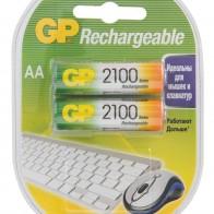 "Аккумуляторы ""пальчиковые"" 210AAHC-2DECRC2, АА, 2 шт., GP"