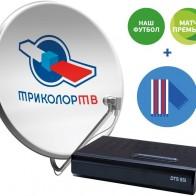Комплект спутникового ТВ ТРИКОЛОР Full HD DTS 53L
