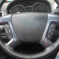 1638.81 руб. 31% СКИДКА|Для Chevrolet CAPTIVA 2012 2015 рулевое колесо Защитная крышка отделка хромированные украшения наклейки автомобильные аксессуары 2 шт. купить на AliExpress