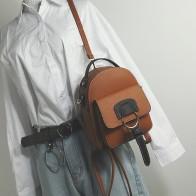 1190.62руб. 5% СКИДКА|Новинка 2018, Модный женский рюкзак, высокое качество, из искусственной кожи, женская сумка через плечо, контрастный простой маленький рюкзак для путешествий, школьные сумки-in Рюкзаки from Багаж и сумки on AliExpress - 11.11_Double 11_Singles