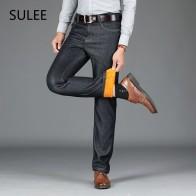 SULEE бренд для мужчин зимние толстые теплые флисовые джинсовые джинсы мужские утепленная одежда комбинезоны для девочек мотобрюки промывают шерс купить на AliExpress
