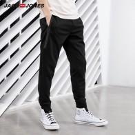 978.25 руб. 56% СКИДКА|JackJones мужские брюки джоггеры с карманами на молнии мужские спортивные брюки прилегающего кроя мужские брюки для фитнеса 2019 Весна 219214503-in Узкие брюки from Мужская одежда on Aliexpress.com | Alibaba Group