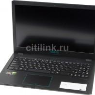 Купить Ноутбук ASUS VivoBook M570DD-E4072T, 90NB0PK1-M00990,  черный в интернет-магазине СИТИЛИНК, цена на Ноутбук ASUS VivoBook M570DD-E4072T, 90NB0PK1-M00990,  черный (1185031) - Москва
