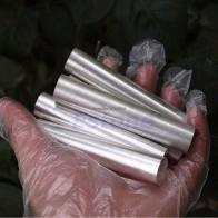105.94 руб. 17% СКИДКА|99.99% магниевый Металл стержень Mg 18 мм внутренний диаметр х 100 мм высокой чистоты высокое качество M10; Прямая поставка-in Рыболовные электроды from Орудия on Aliexpress.com | Alibaba Group