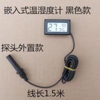 Мини ЖК цифровой термометр гигрометр Температура Крытый удобный температура сенсор измеритель влажности Датчик инструменты кабель купить на AliExpress