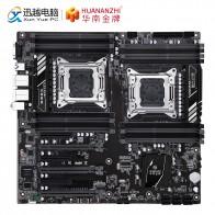 17715.6 руб. 33% СКИДКА|HUANAN ZHI X79 16D Материнская плата Intel двойной процессор LGA 2011 E5 2689 2670 V2 DDR3 1333/1600/1866 МГц 515 GB NVME SATA3 USB3.0 E ATX-in Материнские платы from Компьютер и офис on Aliexpress.com | Alibaba Group
