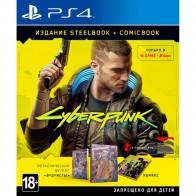 PS4 игра CD Projekt RED Cyberpunk 2077 Steelbook + Comicbook. Voodoo