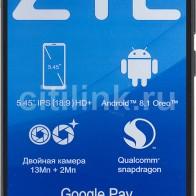 Купить Смартфон ZTE Blade V9 Vita 16Gb,  черный в интернет-магазине СИТИЛИНК, цена на Смартфон ZTE Blade V9 Vita 16Gb,  черный (1088843) - Москва