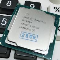 Intel Core i5 8 серии PC Настольный компьютер I5 8400 I5 8400 процессор Процессор LGA 1151 land FC LGA 14нанометров шесть основных купить на AliExpress
