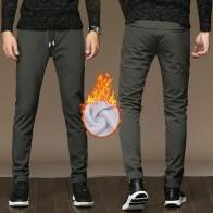 1164.37 руб. 11% СКИДКА|2018 Мужские Зимние флисовые брюки корейские повседневные Слаксы тонкие теплые брюки для мужчин черные темно зеленые брюки-in Узкие брюки from Мужская одежда on Aliexpress.com | Alibaba Group