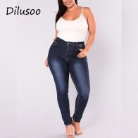 1079.99 руб. 41% СКИДКА|Dilusoo женские джинсы больших размеров эластичные узкие брюки джинсы европейского фасона с высокой талией женские повседневные весенние однотонные брюки 2019-in Джинсы from Женская одежда on Aliexpress.com | Alibaba Group
