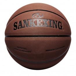 1058.47 руб. 12% СКИДКА|Баскетбольный мяч из кожи высокого качества из натуральной расплавленной искусственной кожи размер 7 баскетбольный мяч с сетчатый карман + газовая игла-in Баскетбол from Спорт и развлечения on Aliexpress.com | Alibaba Group