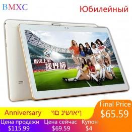 7625.54 руб.  Оригинальный BMXC tablet 10,1 дюймов 4 ядра Android 7,0 3G WCDMA смартфон Tablets16G Встроенная память 1280*800 ips WI FI bluetooth gps mini pc-in Планшеты from Компьютер и офис on Aliexpress.com   Alibaba Group