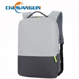 891.48 руб. 49% СКИДКА|Chuwanglin очень легкие мужские рюкзаки Повседневный модный рюкзак мужские водонепроницаемые дорожные сумки большой емкости школьные сумки A1213-in Рюкзаки from Багаж и сумки on Aliexpress.com | Alibaba Group