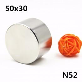 221.56 руб. 50% СКИДКА 1 шт. N52 неодимовый магнит 50x30 Сильные магниты маленький диск NdFeB редкоземельный для ремесленных моделей холодильник торчащий 50*30 мм магнит-in Магнитные материалы from Товары для дома on Aliexpress.com   Alibaba Group
