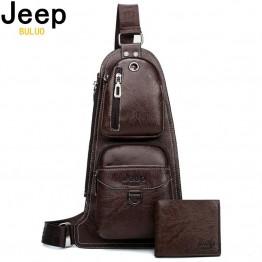 1182.72 руб. 47% СКИДКА|Jeep buluo Брендовые мужские сумки через плечо Новые популярные сумки через плечо известного бренда, мужские кожаные сумки на лямках модные повседневные-in Сумки-кроссбоди from Багаж и сумки on Aliexpress.com | Alibaba Group