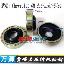 1304.35 руб. 5% СКИДКА|5 шт. Автомобильный кондиционер компрессор уплотнения вала для DA6 DR6 V5 R4 компрессоры, car/авто ac компрессор запасные части-in Авто-кондиционеры from Автомобили и мотоциклы on Aliexpress.com | Alibaba Group