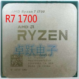 9416.32 руб. |AMD Ryzen 7 1700 Процессор процессор 8 ядер 16 потоков AM4 3,0 ГГц 20 МБ TDP 65 Вт Кэш 14nm DDR4 Настольный YD1700BBM88AE-in ЦП from Компьютер и офис on Aliexpress.com | Alibaba Group