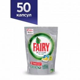 1521.54 руб. |Капсулы для посудомоечной машины Fairy Platinum Лимон (50 штук)  купить на AliExpress