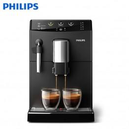 Автоматическая кофемашина Philips 3000 series HD8827/09-in Пылесосы from Техника для дома on Aliexpress.com | Alibaba Group