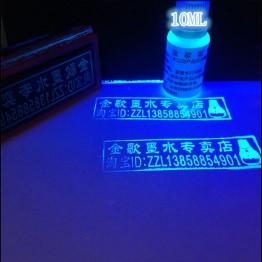 782.35 руб. 11% СКИДКА|Прозрачный UV реактивный подстветка Краски, незаметные при дневном свете, но свечение под УФ свет чернила для ухода за кожей, бумаги и т. д.-in Краска для тела from Красота и здоровье on Aliexpress.com | Alibaba Group