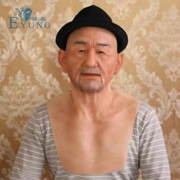 14945.75 руб. 49% СКИДКА EYUNG старый Вильям хорошего качества реалистичные силиконовые маски, старый человек маскарад для апреля дурака полный головы приколы-in Маски для вечеринки from Дом и сад on Aliexpress.com   Alibaba Group