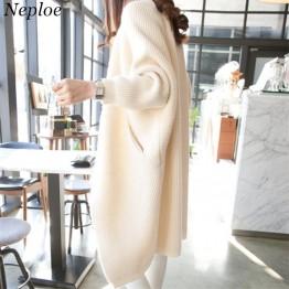1236.33 руб. 10% СКИДКА|Neploe, однотонный, свободный, модный, женский свитер, длинный рукав, элегантный кардиган, Feminino, новинка 2019, Осень зима, толстый, Chaqueta Mujer 67869-in Кардиганы from Женская одежда on Aliexpress.com | Alibaba Group