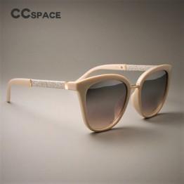 45074 Великолепные женские квадратные солнцезащитные очки для женщин, бежевая оправа, серебристые белые линзы, фирменный дизайн, очки с защит...