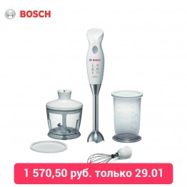 Блендер Bosch MSM6B700 -in Блендеры from Бытовая техника on Aliexpress.com | Alibaba Group