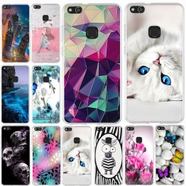 US $0.93 15% OFF|Case For Huawei P10 Lite Case Cover 3D Pattern Silicone for huawei P10 lite Case Soft TPU cover For huawei P10lite 5.2