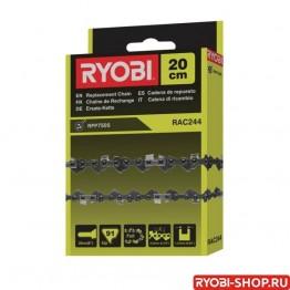 Цепь 20 см Ryobi RAC244 5132002717 - Принадлежности в фирменном магазине RYOBI