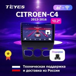 10476.68 руб. |TEYES Штатное Головное устройство Citroen C4 2013 2016 GPS Android aвтомагнитола магнитола 2 din автомагнитолы 2DIN Андроид для Ситроен C4 штатная магнитола автомобильная мультимедиа-in Мультимедийные плееры для автомобиля from Автомобили и мотоциклы on Aliexpress.com | Alibaba Group