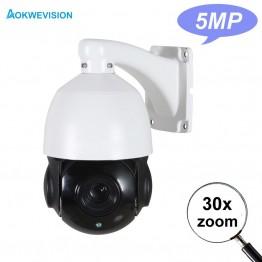 7219.12 руб. 40% СКИДКА|Onvif HD H.264/265 5MP 4MP 2MP 60 m ночная съемка Мини CCTV безопасности IP PTZ купольная скоростная камера 30X зум Сеть ptz ip камера-in Камеры видеонаблюдения from Безопасность и защита on Aliexpress.com | Alibaba Group