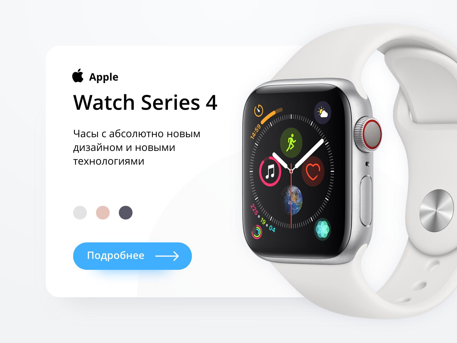ОРИГИНАЛЬНЫЙ Новый Apple Watch Series 4