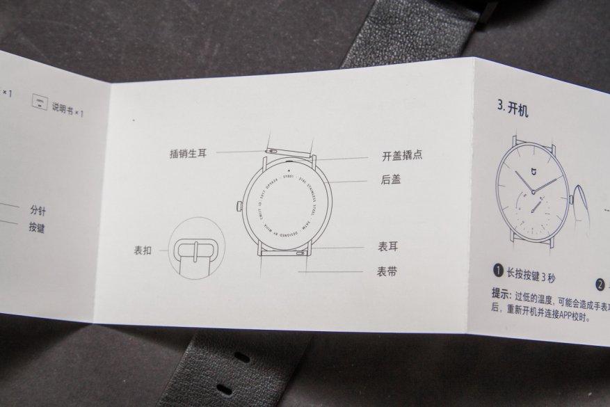 Xiaomi Mi Mijia кварцевые Смарт часы