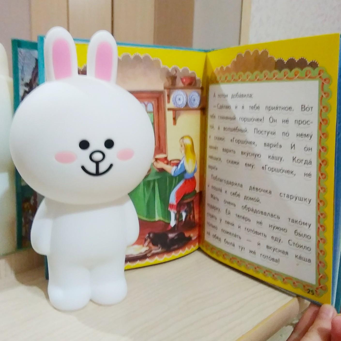 Очень милый пенал зайчик из магазина PUA_Boy Store.