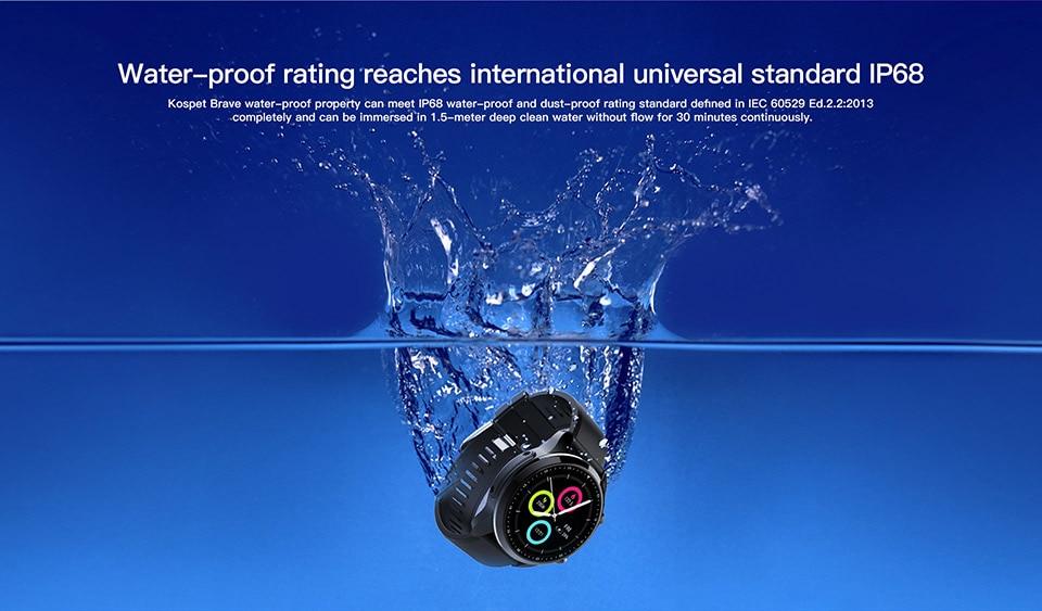 Классные умные часы Kospet Brave