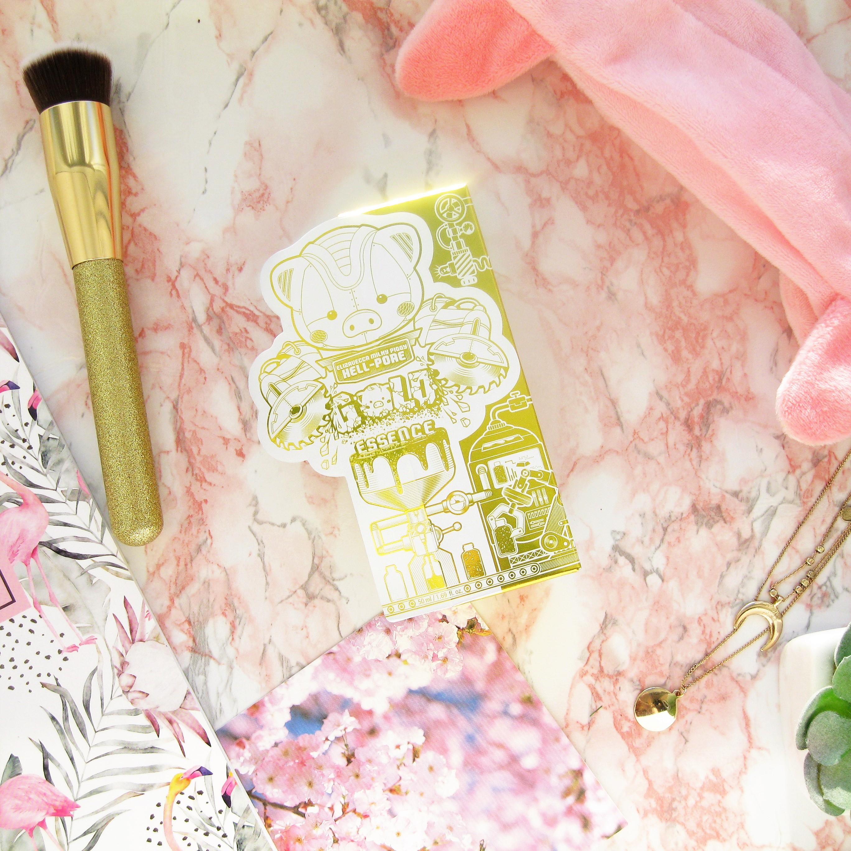 Популярная сыворотка с 24-каратным золотом от Elizavecca Milky Piggy Hell-Pore Gold Essence