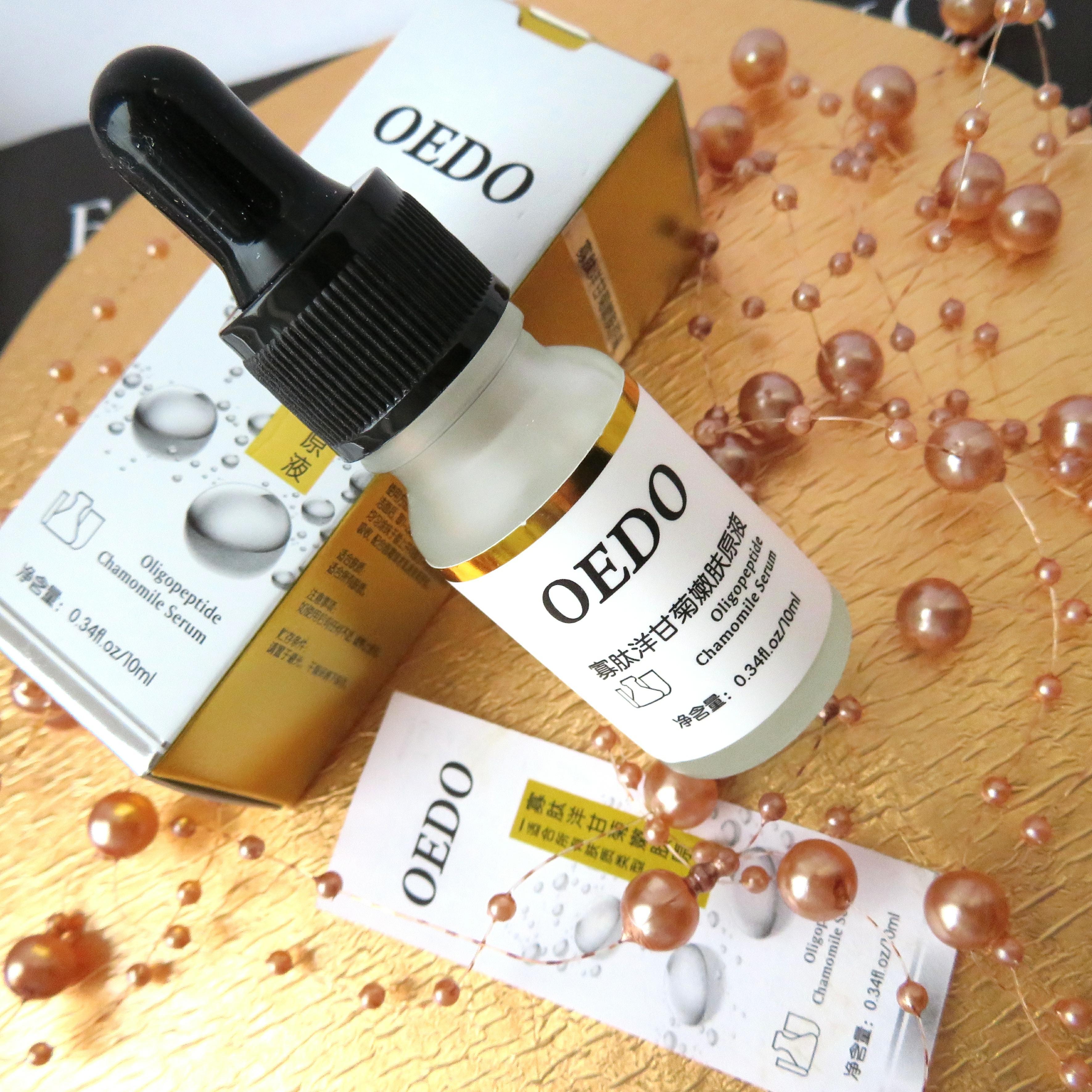 Омолаживающая сыворотка с олигопептидами и экстрактом ромашки от бренда OEDO