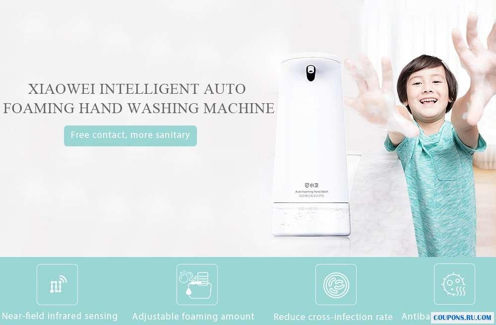 Xiaowei портативный дозаторы мыла