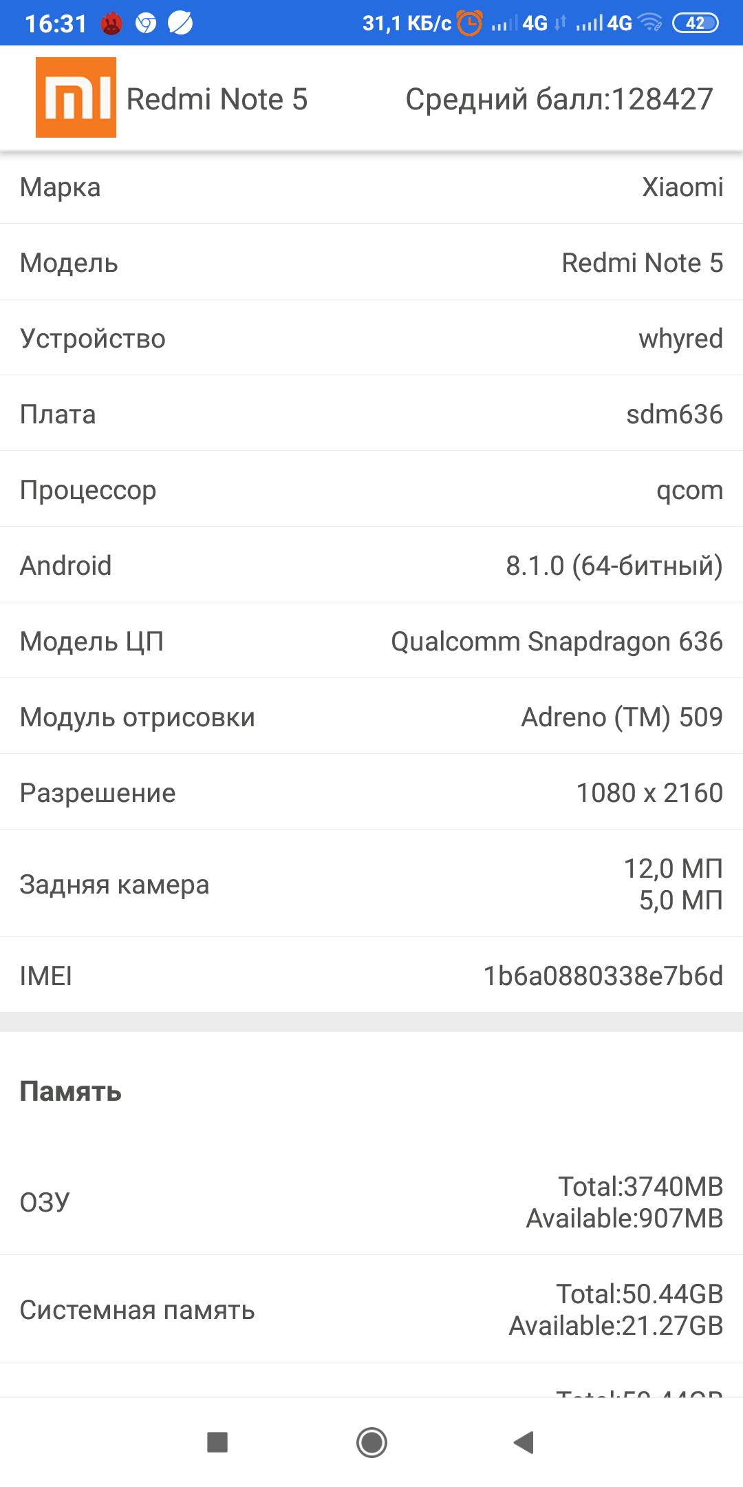 Xiaomi Redme Note 5