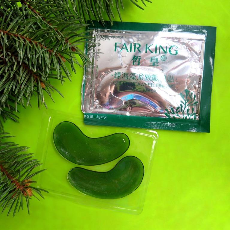 Гидрогелевые патчи с экстрактом водорослей от бренда FAIR KING