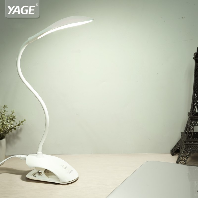 Настольная лампа YAGE