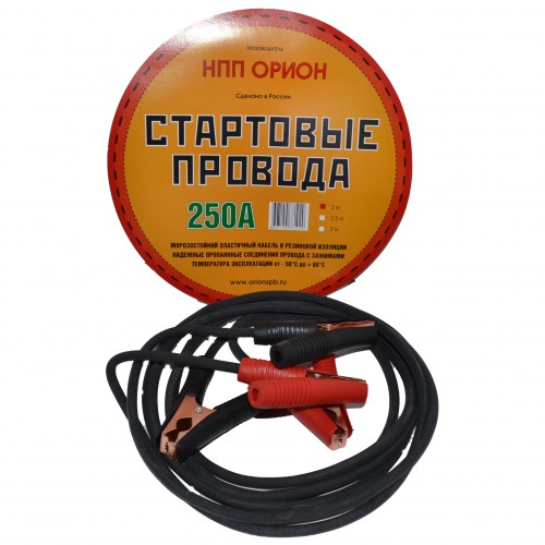 Провода прикуривания Орион 250А, 2м, медные, в сумке